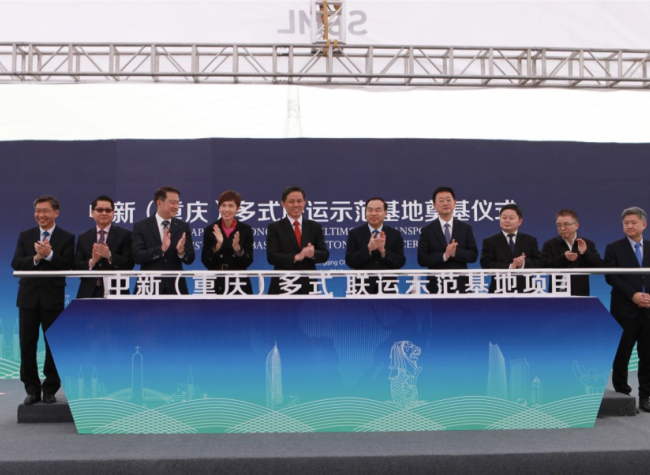 Chongqing's Multimodal Infrastructure Second to None: SSCCS General Manager