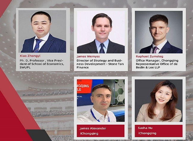 National Two Sessions Roundtable - What Changes in Chongqing's Business Environment?