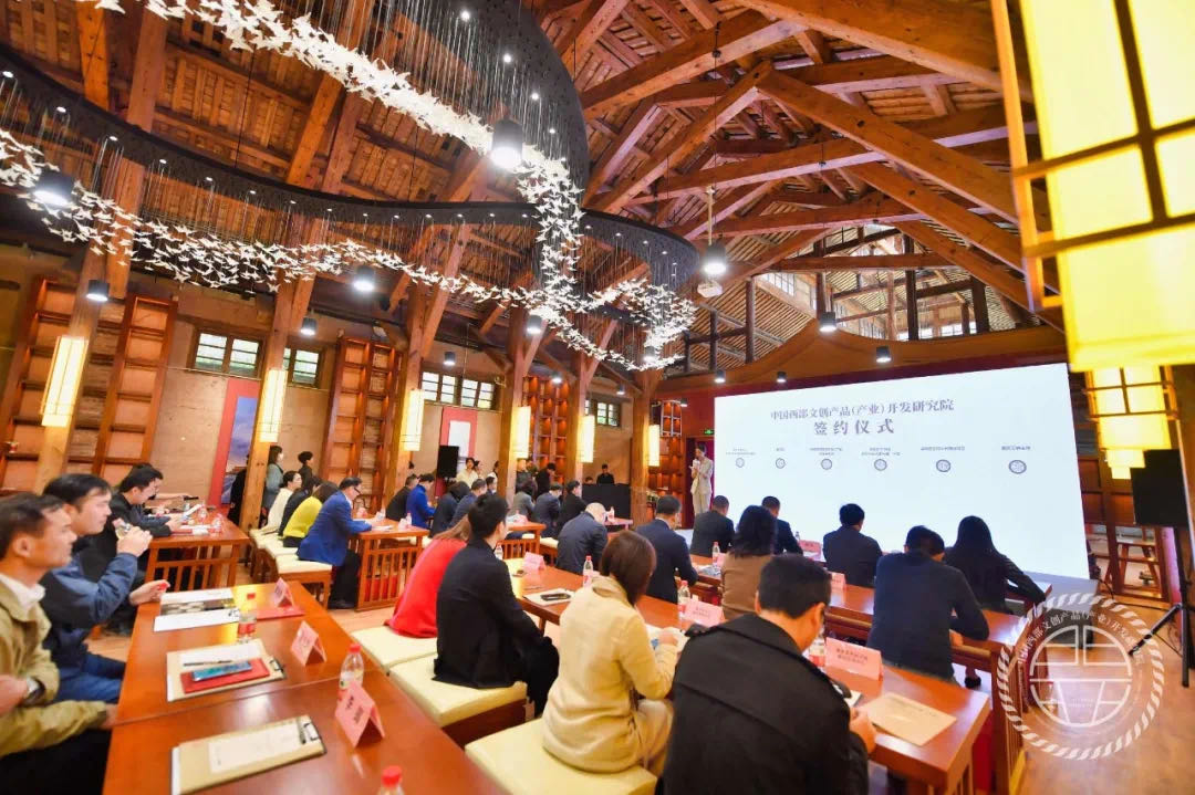 Photo by Western China Cultural and Creative Product (Industry) Development Institute