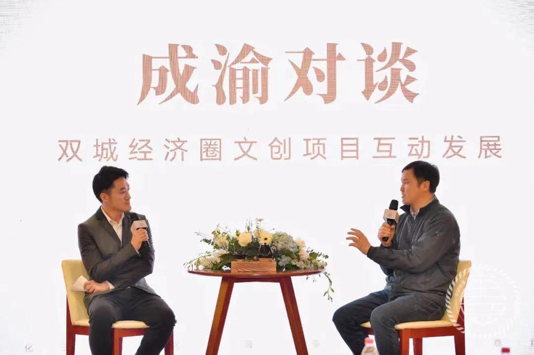 The conversation between Qiongyao Kilns and Tushan Kiln