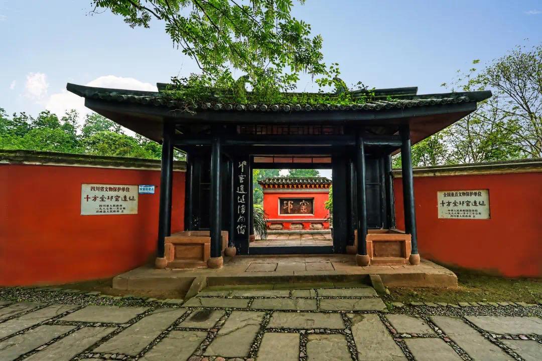 Qiongyao Kilns