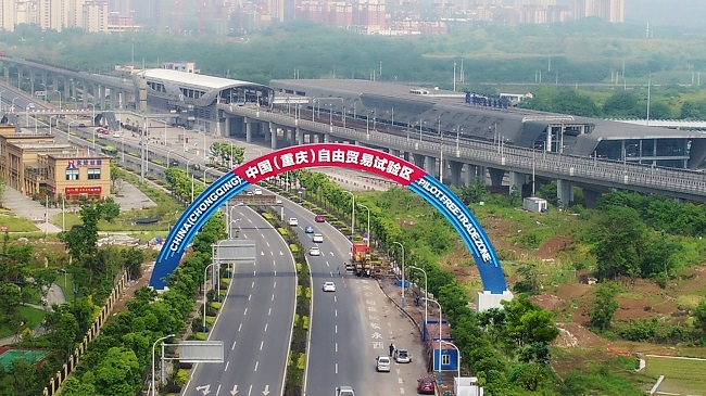 Chongqing Pilot FTZ to Intensify Cooperation with Regions along ILSTC