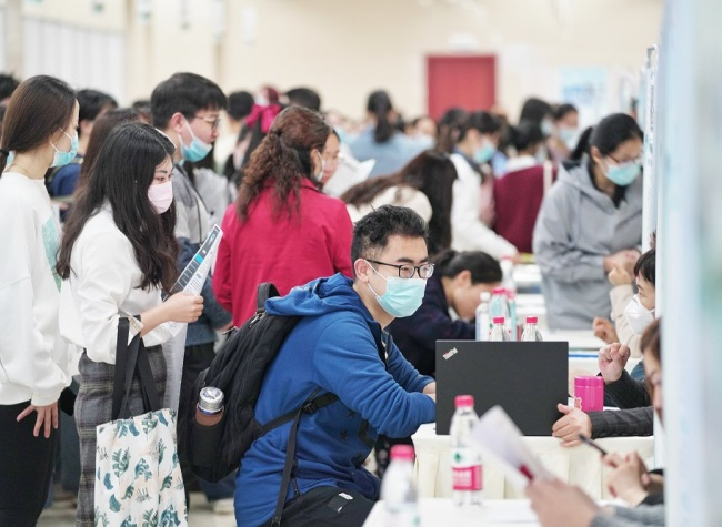 HRSIP Launches Spring Campus Job Fair at Chongqing Normal University