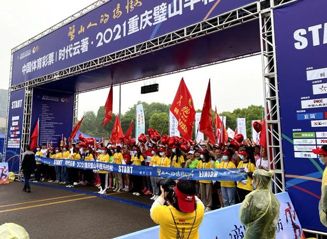 12,000 Runners Complete Bishan Half-Marathon Amidst Iconic Garden City Attractions