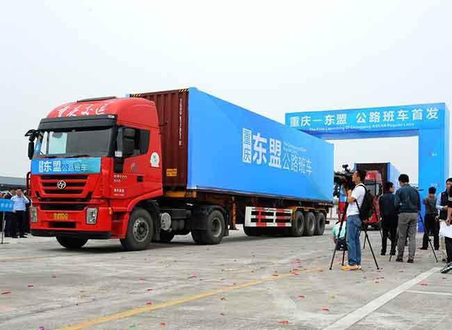 Chongqing Launches First Direct Cross-border Highway Regular Lorry