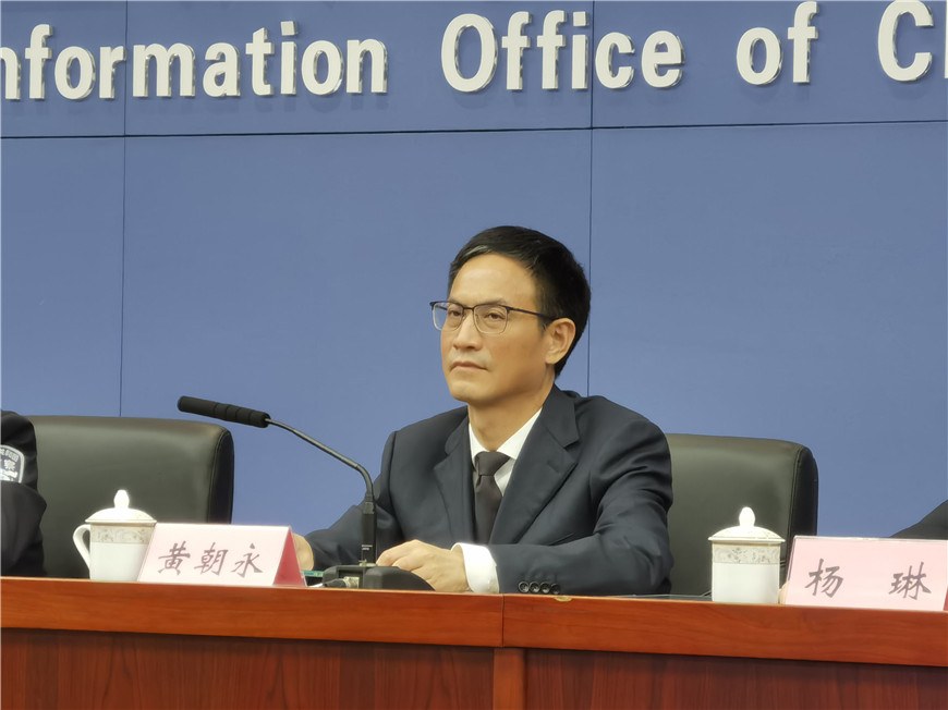 uang Chaoyong, Deputy Secretary-General of the CPC Chongqing Municipal Committee and Executive Deputy Director of the Reform Office of the CPC Chongqing Municipal Committee