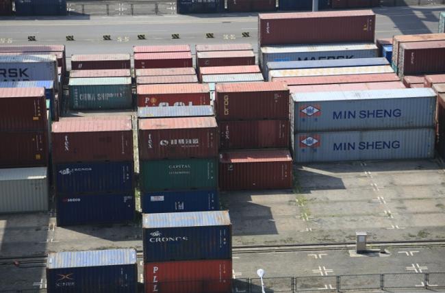 China's Chongqing Combining Industrial Belt, Cross-Border E-commerce
