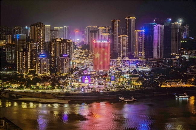 Chongqing, A Competitive City in Full of Potential and Opportunities