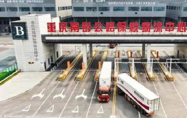 Cross-border Highway Shuttles from SW China Reach Laos within Four Days