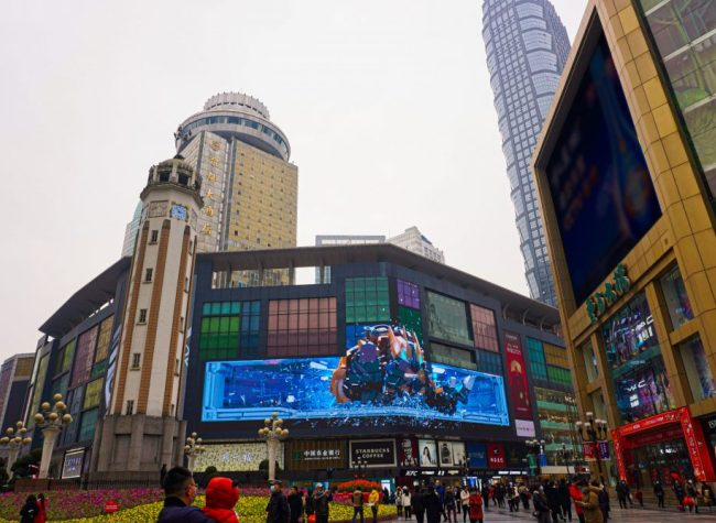 Retail Sales Rise 26.8% to CNY12.48 Billion during Labor Day Holiday