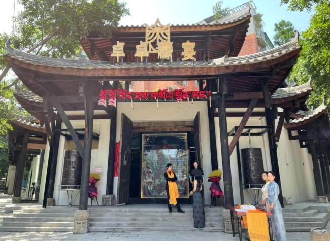 Qamdo Cultural Tourism Hall Brings Authentic Tibetan Experiences to Chongqing