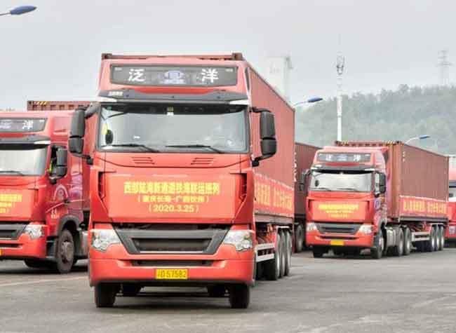 Chongqing to Accelerate Construction of International Logistics Hub