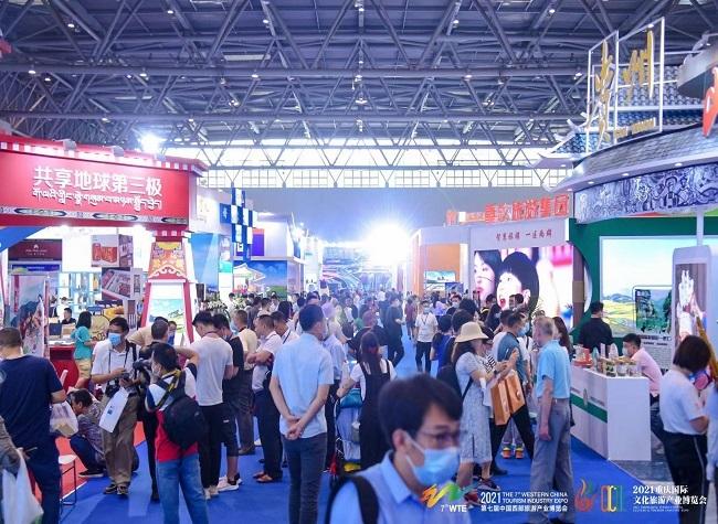 100,000 Visitors, ¥82 Million Consumption...The 7th WTE & 2021 CICTIE Concluded