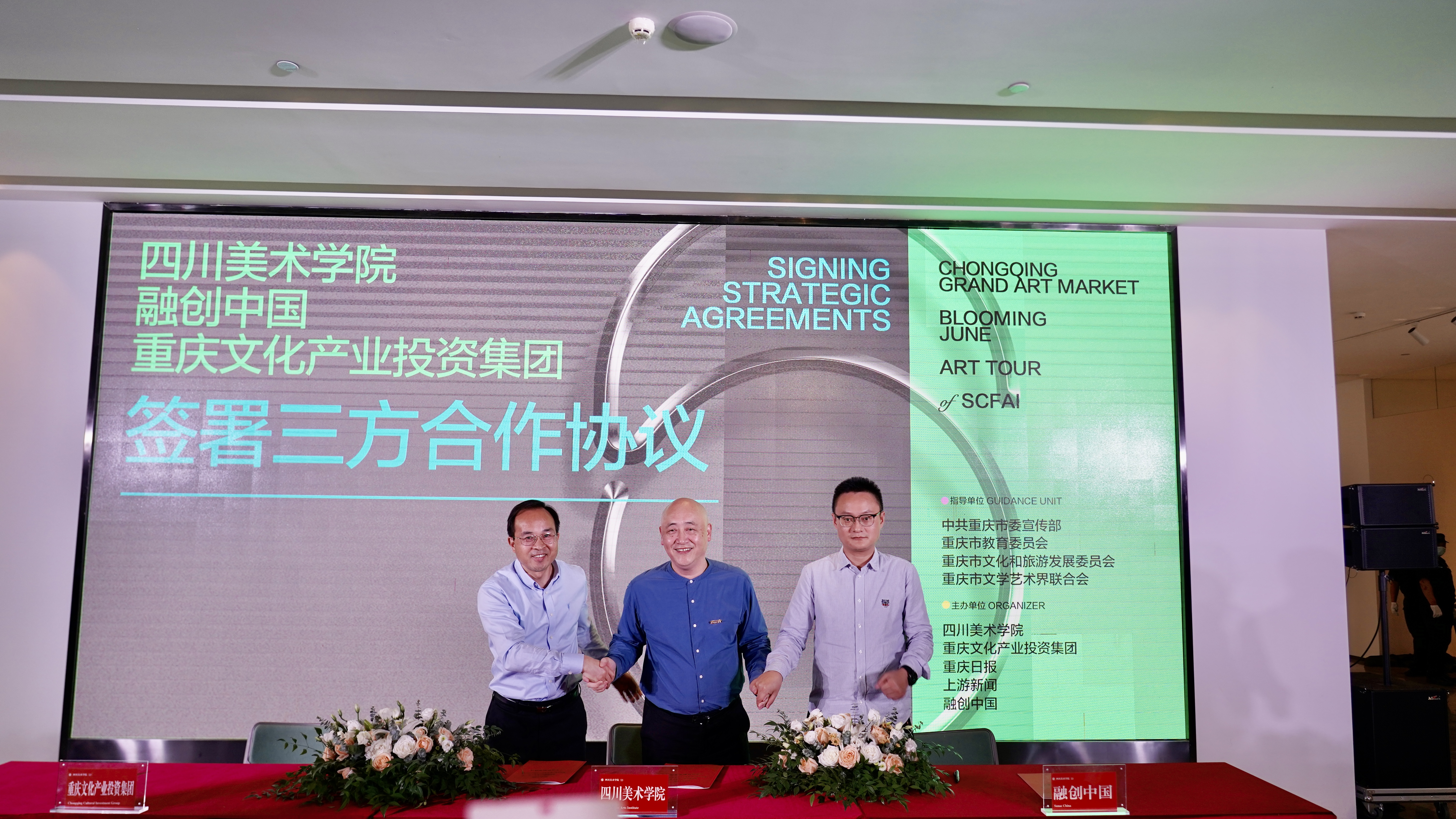 The signing of the coopreration contract at the opening ceremony.(iChongqing\ Eiko Cheng)