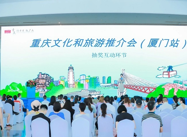 Chongqing Tourism Promotion in Xiamen: Welcome to the Land of Beauty