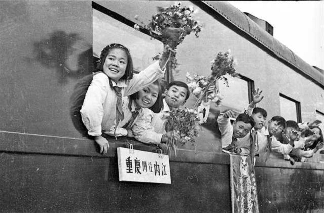 Chengdu-Chongqing Railway: First Miracle in the Construction History of the PRC