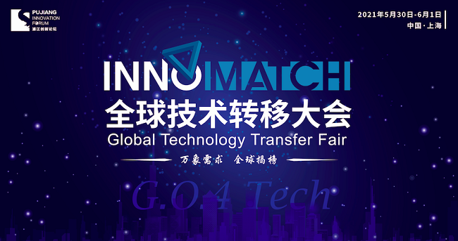 Chongqing Projects Exhibit in Shanghai Inno-Match Expo