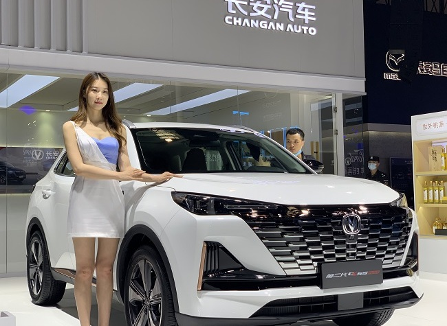 China's Chongqing Hosts Its Largest, Most Influential Automobile Exhibition Today