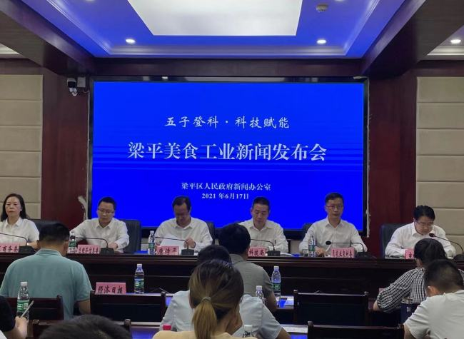 Liangping to Build A Western Highland for Producing Green Foods and Delicacies