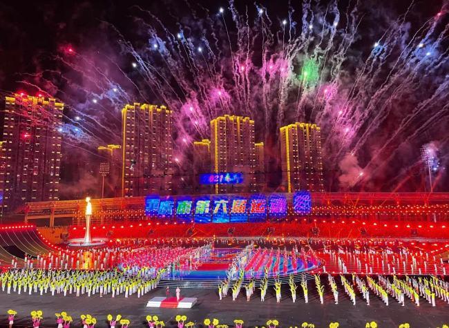 Grand Opening of the 6th Chongqing Sports Meeting Held in Yongchuan