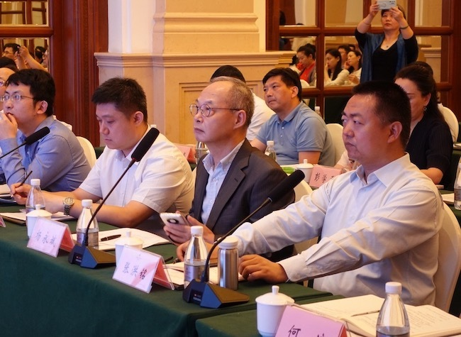 Chongqing Artificial Intelligence Innovation and Development Pilot Zone Research Launched