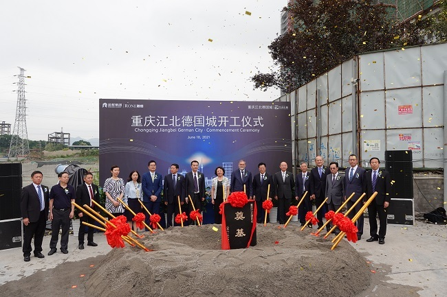Chongqing Jiangbei German City to Create New Digital Ecology