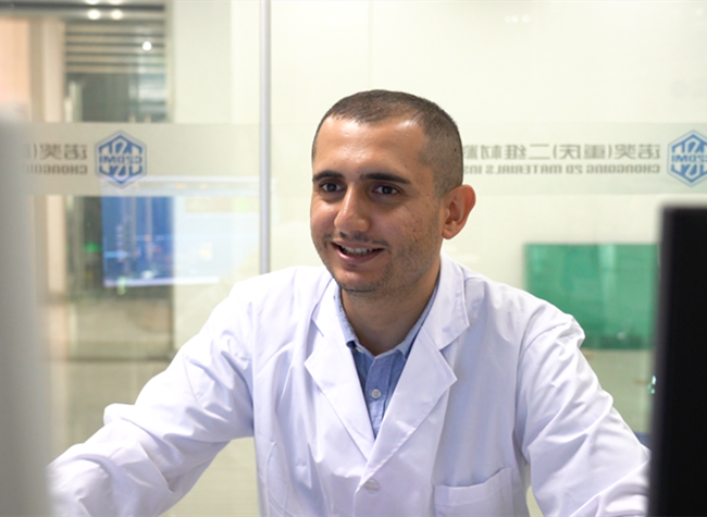 Majid Shaker: Working in China is Amazing and Convenient