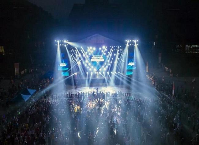 Aurora Music Festival Brings the Summer Audio-visual Carnival