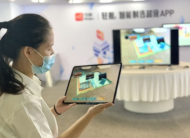 How Does World's First Integrated Intelligent Control Platform for Steel Work in SW China
