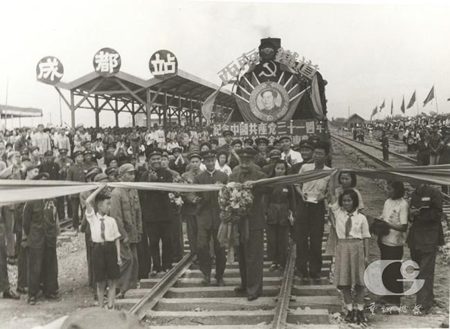 The First Railway Built by PRC: Chengdu-Chongqing Railway | Centennial Milestones④