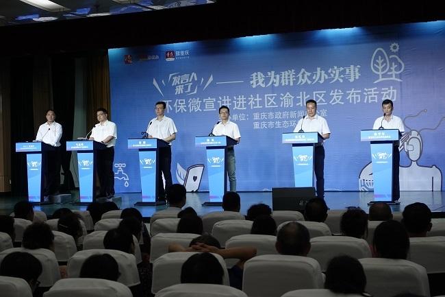 Chongqing to Build a