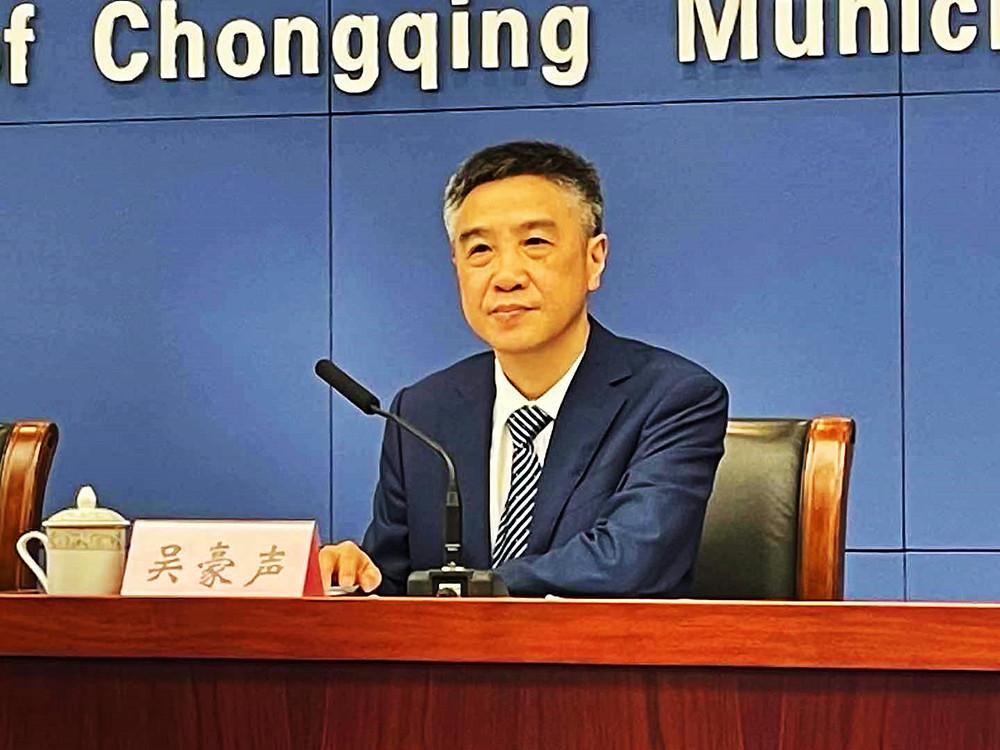 Wu Haosheng