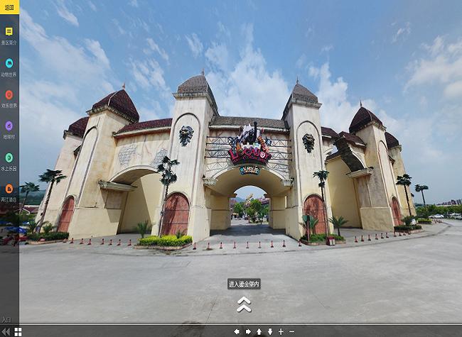 10 Application Scenarios in Chongqing's Smart Tourism Construction