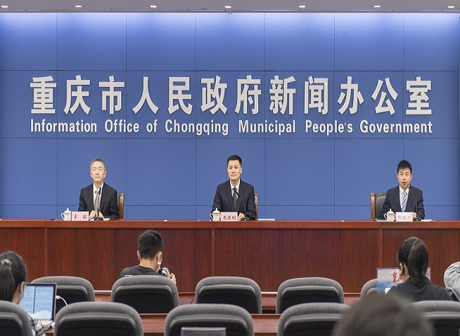 A Complete Smart Taxation System to Empower Business in 2025-Chongqing Government
