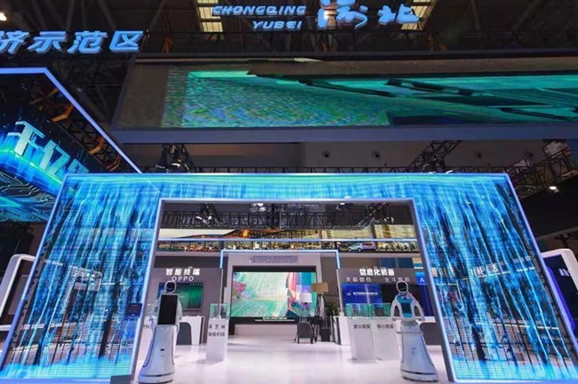 Cutting-edge Technologies from Yubei District Exhibited at SCE Empowering Local Economy