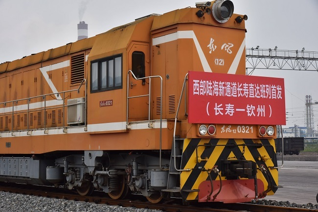 First Changshou Direct Train of the ILSTC Put into Operation