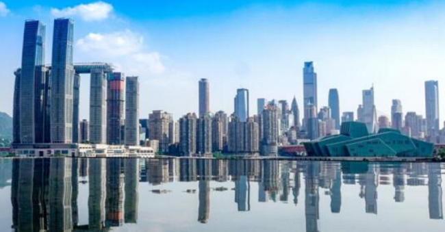 Chongqing to Embrace a World-Class Business Environment by 2025