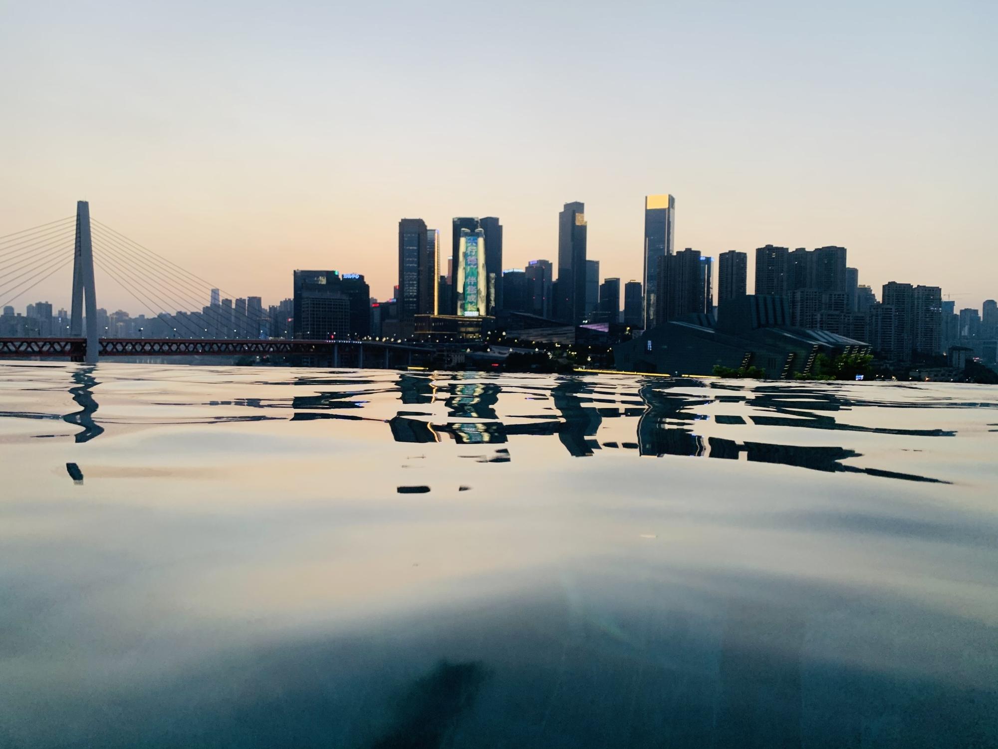Incredible night view from Raffles City of cyberpunk Chongqing!