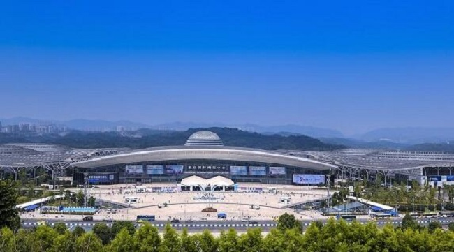Smart China Expo 2021 to be Held in Chongqing from August 23 to 25
