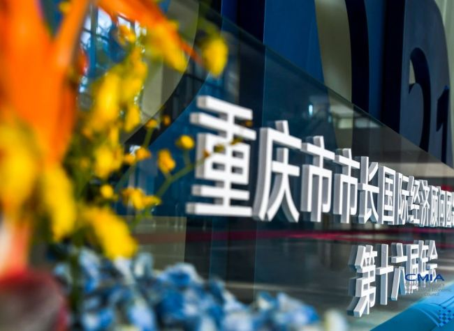 Corning SVP: Chengdu-Chongqing City Cluster Brings Opportunities for Local Enterprises