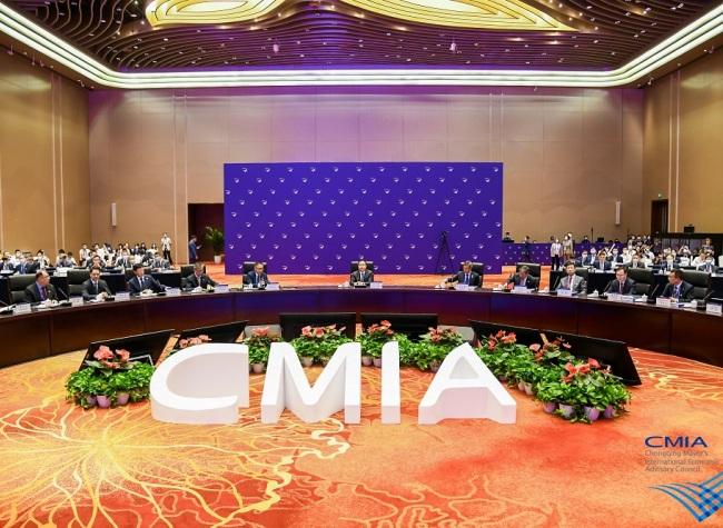 CMIA Advisors Propose 90 Suggestions on Chengdu-Chongqing Economic Circle