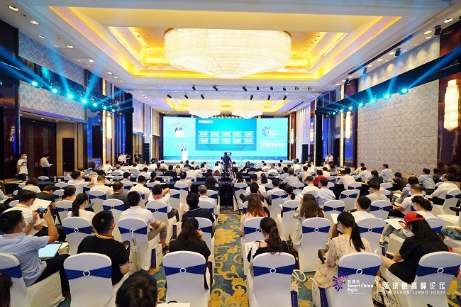 Chongqing Creates Comprehensive Blockchain Demonstration Applications in Various Fields