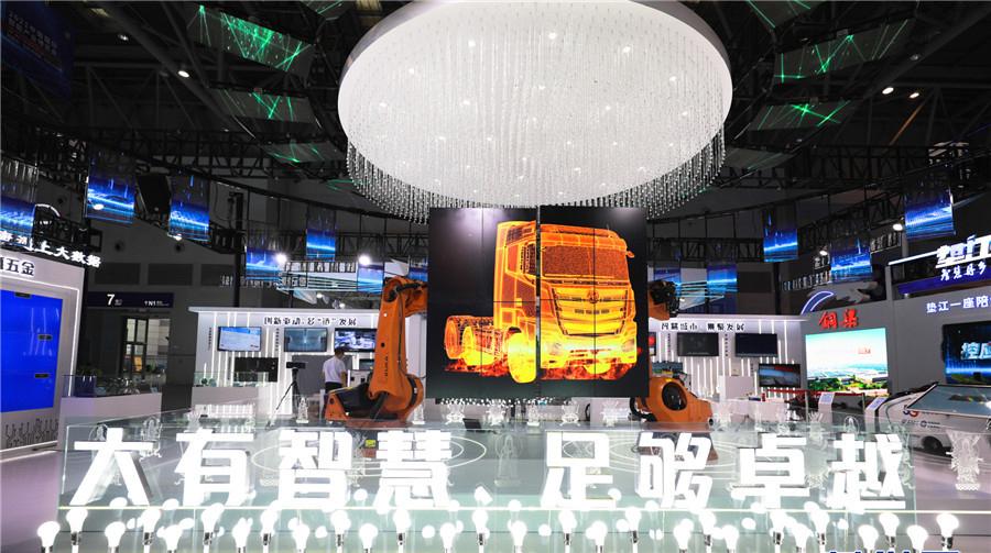 Dazu Pavilion at SCE 2021(Photo by Zhai Bo)