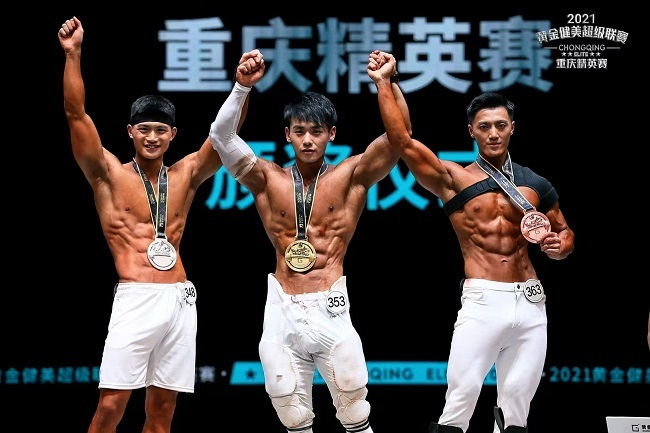 Chongqing Goldentimes Bodybuilding Super Series Concluded Successfully