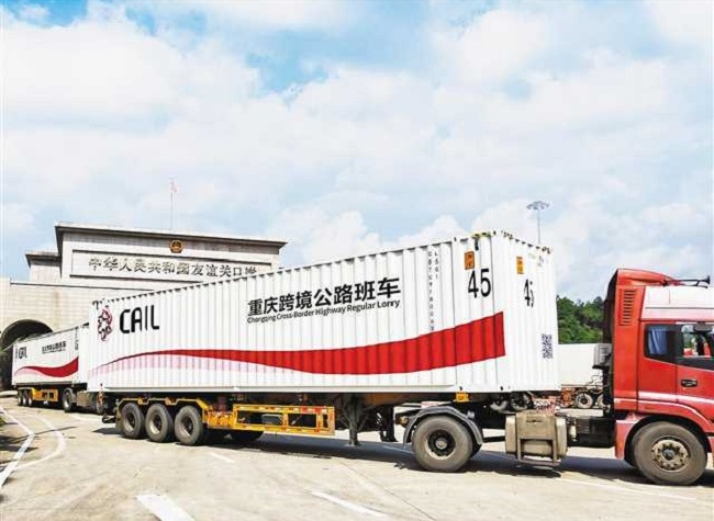 Chongqing Cross-border Highway Shuttle Bus Opened a New Route to Vietnam