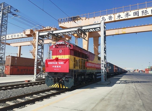 China's First Freight Train Involving the Quick Customs Clearance Process Set Off