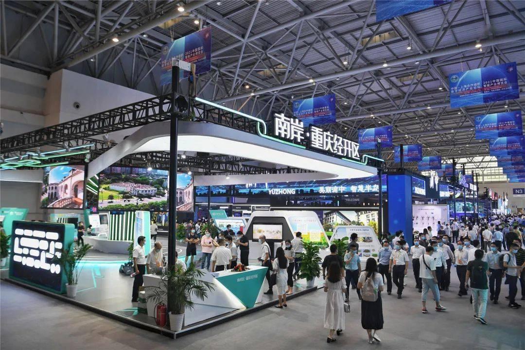 Nan'an Pavilion at SCE2021(Courtesy to CQ News)