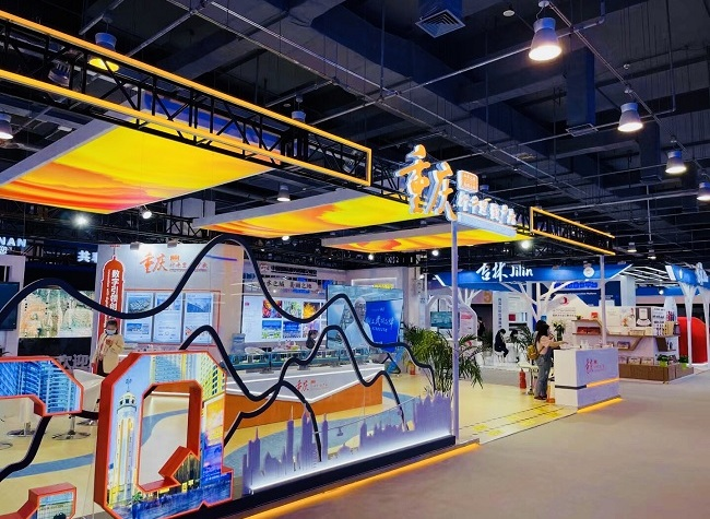 CIFTIS Provides Springboard for Expanding Chongqing's International Circle of Friends