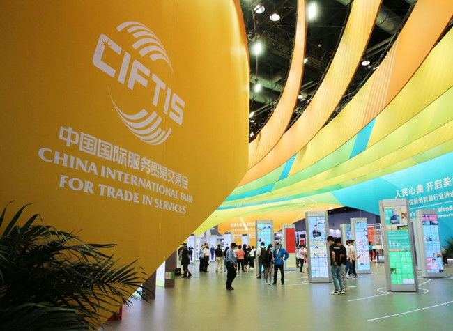 New Foreign Related Legal Services Allow Chongqing Enterprises to Go Global