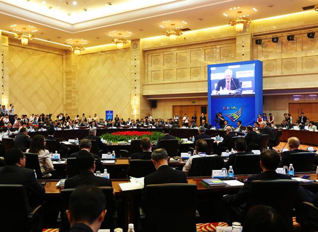 CMIA to Pool International Wisdom for Chengdu-Chongqing Economic Circle Development